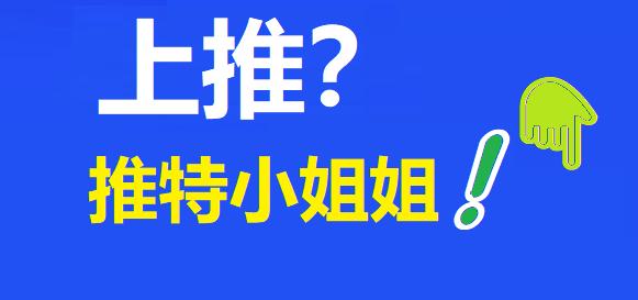 Twitter 官网入口 - 推特官网最新版资讯
