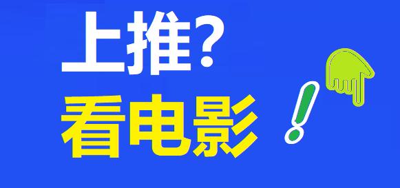 推特网官网入口 - 推特电影 - Twitter官网电影名言金句